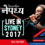 nepathya residency guide